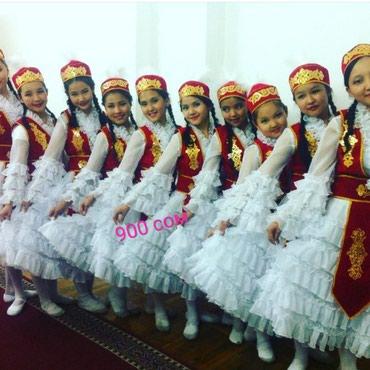 Костюмы для танца или для ансамбля в Бишкек