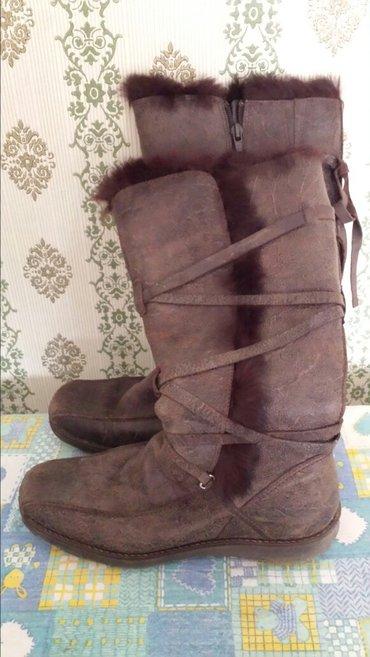 Braon cizme br 37 - Veliko Gradiste