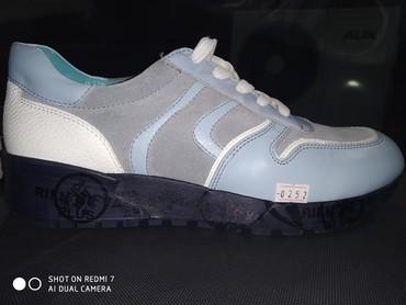 стильная мужская обувь в Кыргызстан: Кроссовки и спортивная обувь 39