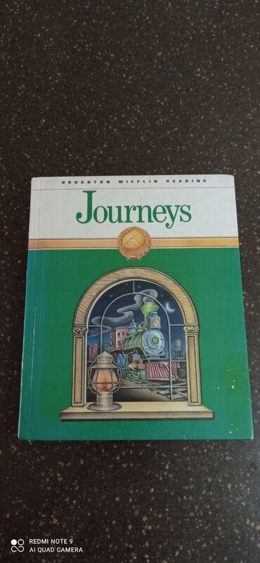 """Спорт и хобби - Аламедин (ГЭС-2): Английская книга """"Journeys"""" (на английском)"""