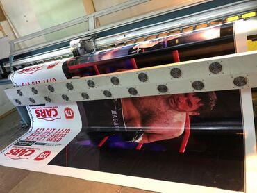 Срочно, срочно, срочно продаю широкоформатный принтер для печати