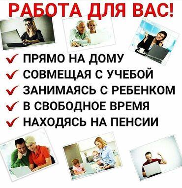 Есть 3 вида заработка  Можно сидя дома работать  Не сетевой