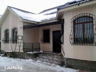 Изготовление металлоконструкций. в Бишкек