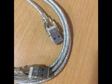 Кабель USB  AM/AM длина 1.3 метра,новый. в Бишкек