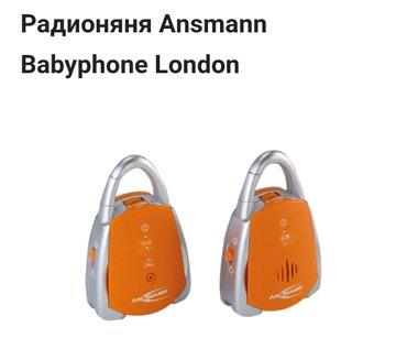 Продаю Радионяню фирмы Ansmann Babyphone London. в Бишкек