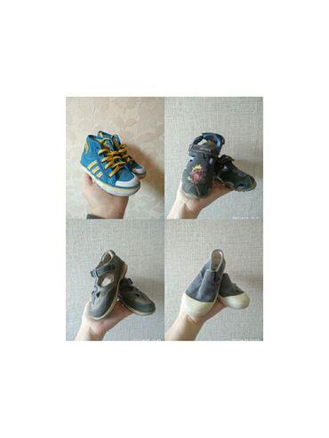 ремонт обувь в Кыргызстан: Обувь разная на мальчика/девочку 25р, стелька 16 см (3-5 лет) 1