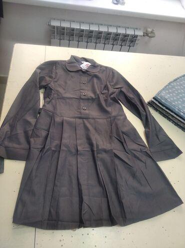 Платье Деловое 0101 Brand XL