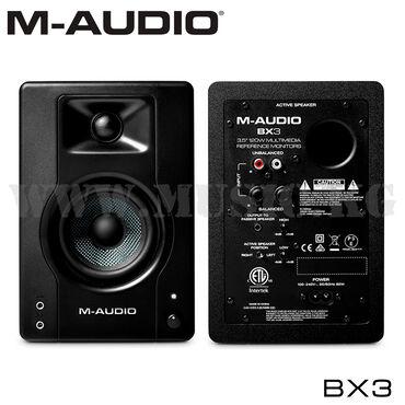 Студийные мониторы M-Audio BX3 (пара).Предназначенные для live