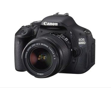 Продаю фотоаппарат санон 600D с объективом canon 18-55 в Бишкек