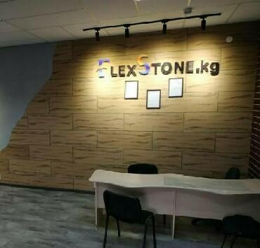 Каменные обои! гибкий каменьГибкий камень бишкек flexstonekg клинкер