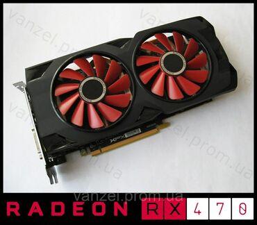 карты памяти v10 для навигатора в Кыргызстан: Radeon rx470 4 gb 256 bit gddr5 память! Последний directx 12! Тянет