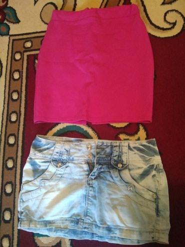 Минние юбки 2. за 300сом. размер 26. в Токмак
