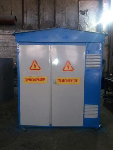 Продажа,установка Трансформаторов КТП,ГКТП