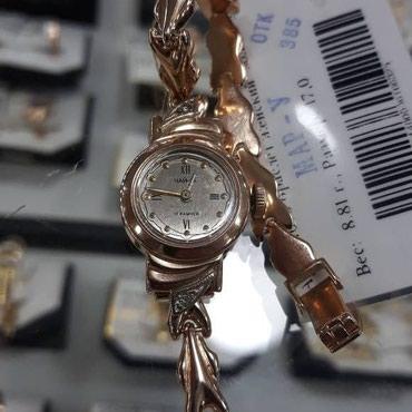 Золотые часы! PLATINOR г.Москва в Бишкек