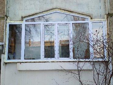 stroitelnaja brigada s prorabom в Кыргызстан: КАРАКОЛ Пластиковые окна двери витражи перегородки остекление балконов