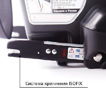 автокресло группы 0 в Кыргызстан: Автокресло Siger Наутилус ISOFIXЦвет модели: СерыйАртикул