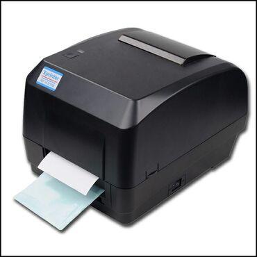 принт на футболку бишкек in Кыргызстан | ТОПЫ И РУБАШКИ: Термотрансферный принтер Xprinter H500B USB. Идеально подходит для шве
