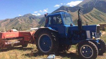 Мтз трактор в Vovchansk