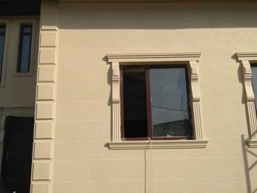 фасадный декор бишкек в Кыргызстан: Фасадный декор, обрамление окон углы, межэтажные пояса, карнизы цена