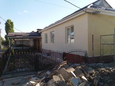 ТЕКСТУРА ТЕКСТУРА ТЕКСТУРА быстро и в Бишкек