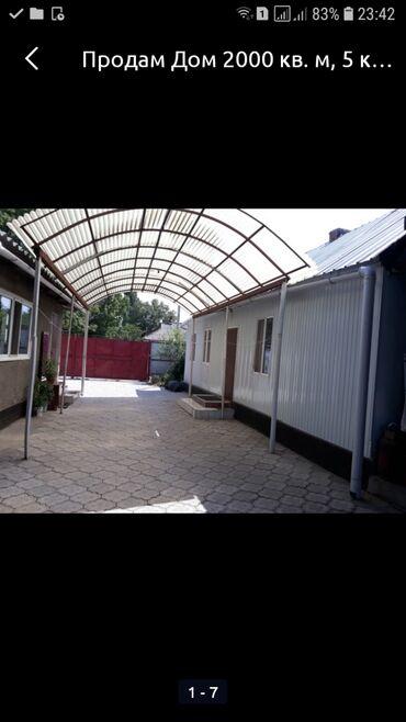 Продам Дом 2000 кв. м, 5 комнат