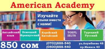 ad-image-49072261