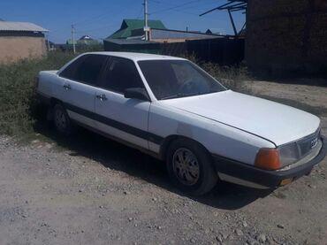 audi 100 2 6 quattro в Кыргызстан: Audi 100 2.2 л. 1987
