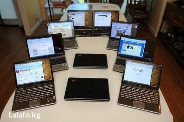 ноутбуки легко купить онлайн на сайте skynet. Kg или по телефону в Бишкек