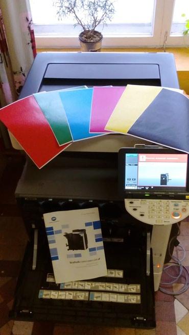 Konica Minolta c220 Цветной лазерный принтер в Бишкек