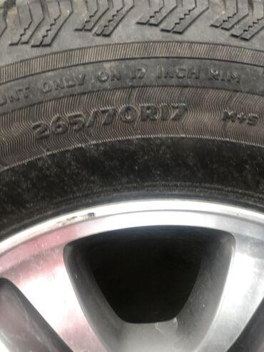 alfa romeo 75 16 mt в Кыргызстан: Диски от Lexus lx 470 на зимней шипованной резине в хорошем состоянии