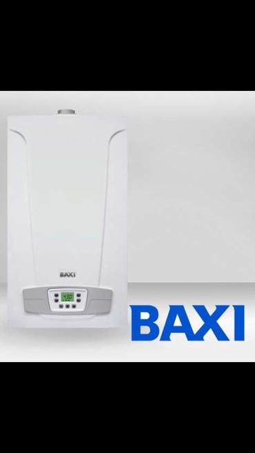 сколько стоит провести газ в дом бишкек в Кыргызстан: Газовый котел Baxi. Газовые котлы БаксиКотел Baxi ECO 4s – экономный