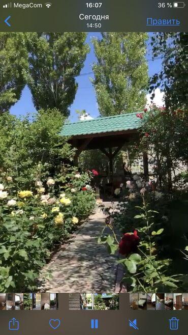 Недвижимость - Бактуу-Долоноту: 150 кв. м 7 комнат, Утепленный, Теплый пол, Евроремонт