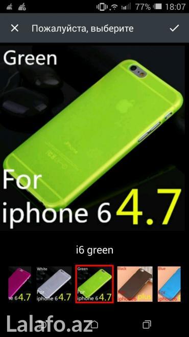 Bakı şəhərində Iphone 6 ucun kabura. Movcud olan reng yawil reng.