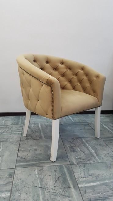 Стильное кресло в наличии! Ткань велюр в Бишкек