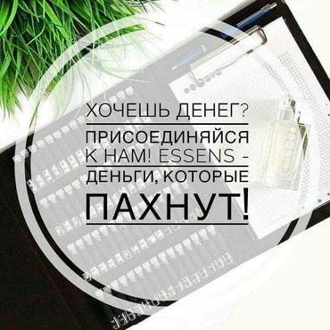 ad-image-50887535