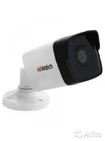 4 eded kamera her bir aksesuari ileHikvision firmasinin HIWATCh