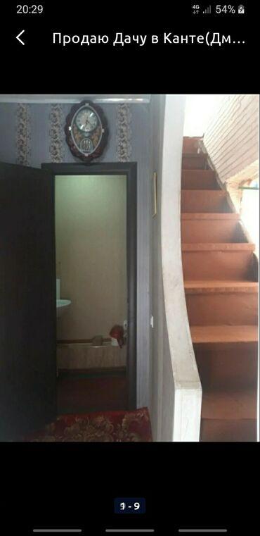 Недвижимость - Дмитриевка: 60 кв. м 4 комнаты, Сарай, Подвал, погреб, Забор, огорожен