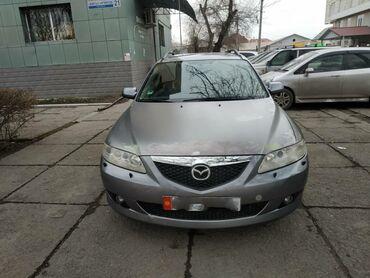 пакеты для заморозки бишкек в Кыргызстан: Mazda 6 2.3 л. 2003
