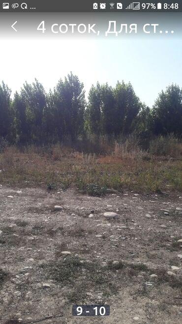 увлажнитель воздуха бишкек in Кыргызстан | ДРУГИЕ КОМНАТНЫЕ РАСТЕНИЯ: 4 соток, Для строительства, Срочная продажа, Генеральная доверенность