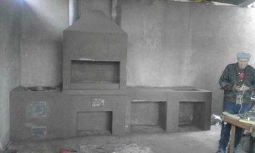 Хороший печник-очаки печи барбекю камины и др. в Чоплон-Ате