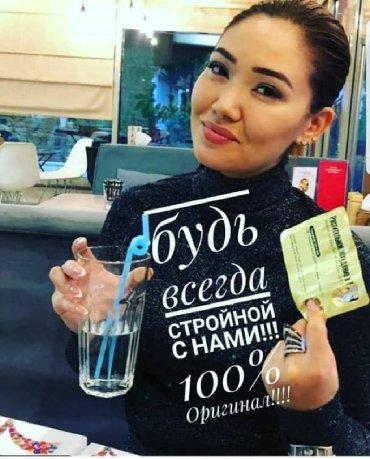 amway витамины отзывы в Кыргызстан: 7 дней - это витаминный комплекс, который способствует разрушению