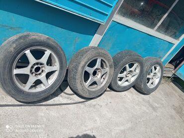 диски vossen r13 в Кыргызстан: Срочно продаю диски с шинам 195/65/15 не дорого диски идеал шину