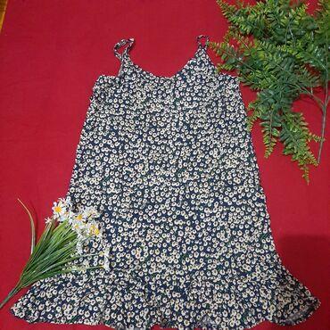 Офигенное мини-платье