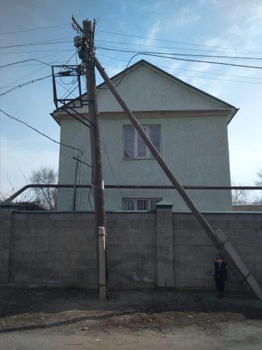 Продается уютный 2-х этажный дом с в Бишкек