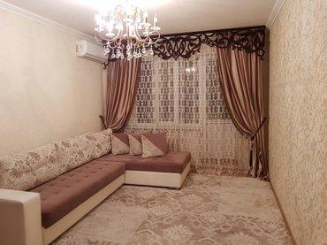 Срочно в связи с переездом продаем 3х в Бишкек