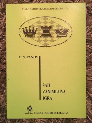Knjiga o znanjima o sahovskoj igri, sah - Beograd