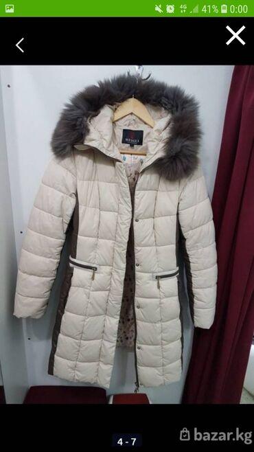 Тёплая куртка 46 размера