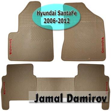 Hyundai Santafe 2006-2012 üçün ayaqaltılar. в Bakı