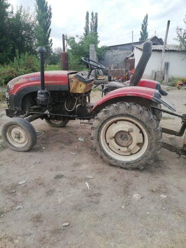 Трактор уто25. +агрегат культиватор с в Бишкек