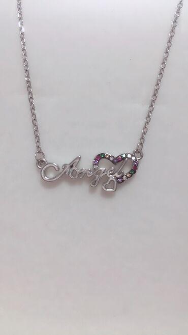 Personalni proizvodi - Cacak: Ogrlica angel Predivna za svaku priliku Srebro 925